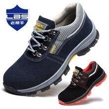 Защитная обувь Мужская дышащая рабочая обувь безопасная защитная обувь стальная головка разбивая для ремонта проколотых шин поколение жира