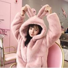 Abrigo superior esponjoso con capucha para invierno, abrigo mullido con orejas de conejo, chaqueta de piel de invierno para mujer, abrigo grueso de piel peluda cálida kawaii