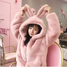 sweewomen coat Autumn winter cute hooded rabbit ears fluffy coat female imitation fur thick coat furry Thick Warm Fur kawaii