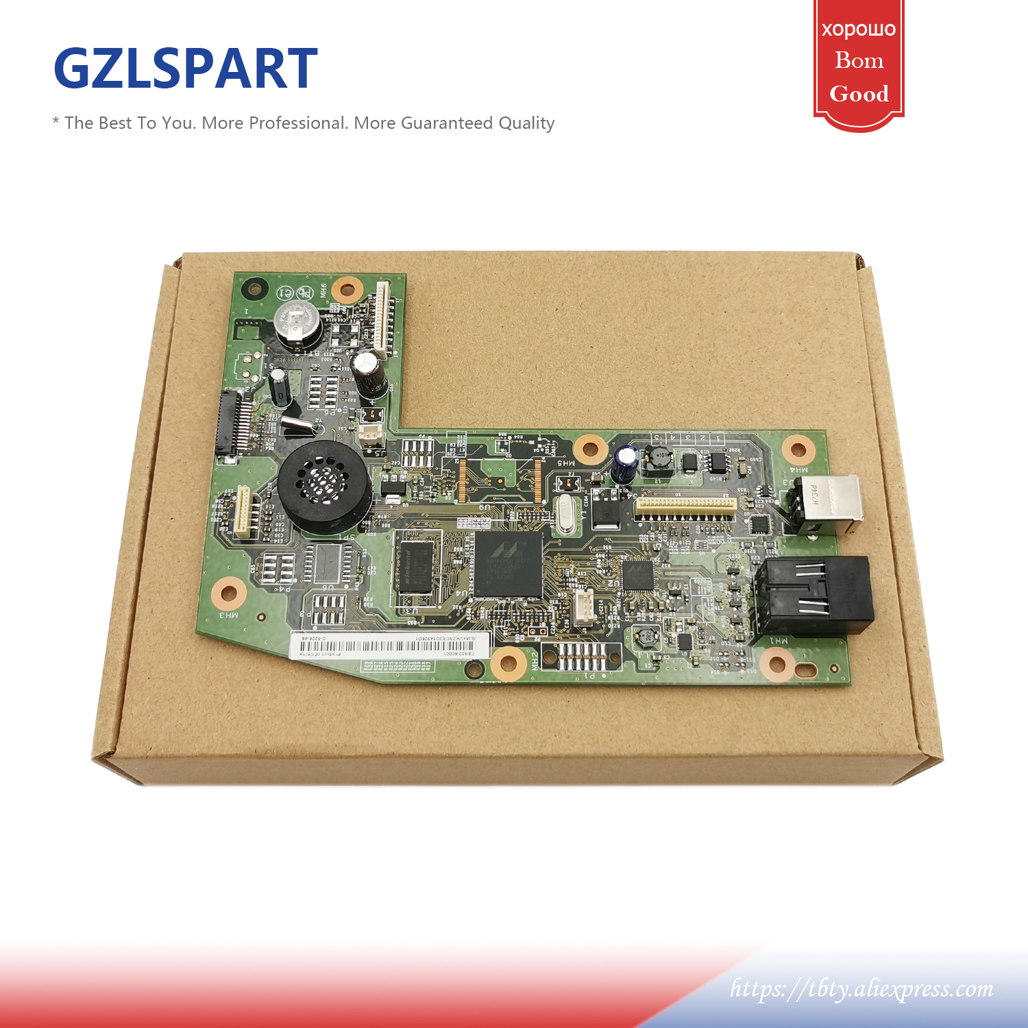 CE832-60001 Logic Main Formatter Board For HP M1212nf M1213nf M1212 M1213 1212nf 1213nf 1212 1213 Mainboard