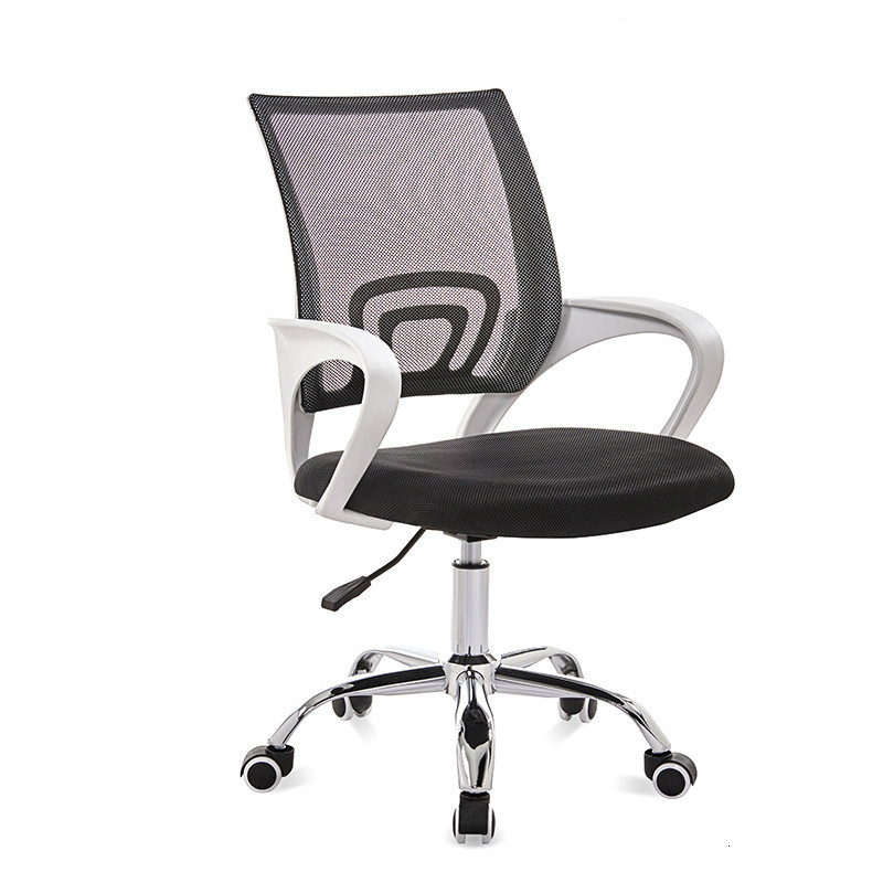 Swivel Chair Staff Member Chair Boss Chair To Work In An Office Chair Ergonomic Head Pillow Chair Study Can Hypsokinesis Chair