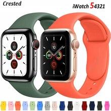 Силикон ремешок для Apple Watch ремешок 44 мм 38 мм умные часы Спорт браслет iWatch серия 3 4 5 6 se 40 мм 42 мм ремешок