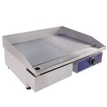 Лучшая цена, полуплоская Коммерческая электрическая сковорода, гриль, электрическая сковорода-гриль