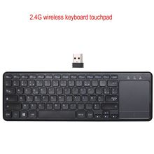IN French Bluetooth 2.4G Wireless Keyboard with Touch Mouse Touchpad Keyboard for Tablet Desktop Computer notebook 2017 new mc 35ag wireless touch digital keyboard touch mouse 2 4g wireless mini keyboard touch pads for pc