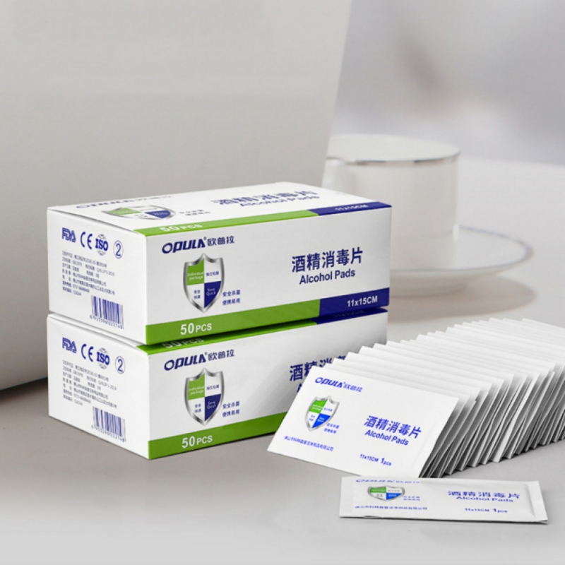 50 Pcs/bag OPULA Disposable Alcohol-Prep Pads Alcohol Disinfection Cotton Piece 75% Disinfection Individually Wrapped