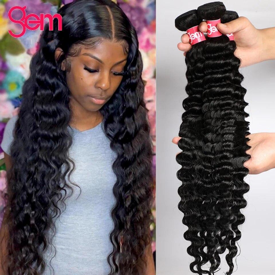 30 дюймов глубокая волна пряди бразильских волос плетение 4 / 3 пряди сделка влажные и волнистые длинные волосы драгоценный камень волос чело...