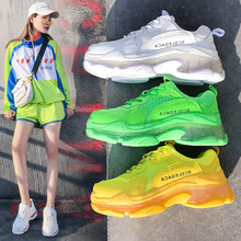 Women Iridescent Chunky Sneakers Mesh Breathable Running Sports Walking Shoes Casual Leisure Wedges Platform