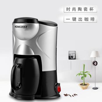W pełni automatyczny Mini ekspres do kawy 0 15l dzbanek do kawy gorący wayer do kawy przenośny automatyczny ekspres do kawy małe dzbanki do kawy tanie i dobre opinie OLOEY 0801 300W 220 v