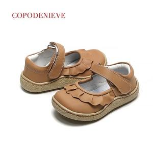 Image 4 - COPODENIEVE zapatos de exterior para niños, calzado informal con diseño de superperfekte