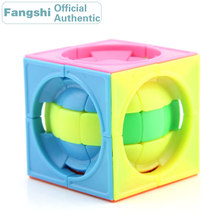 Fangshi F/S Lim limCube Ball in Cube Centrosphere Magic Professional Speed Puzzle Twisty Educational Toys For Children