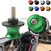 Swing Arm Spools Sliders Motorcycle Accessories Par