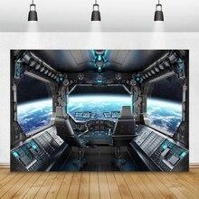 خلفيات Laeacco لتصوير أعياد الميلاد ، خلفيات الكون والفضاء ، كبسولة فضائية ، ستارة خلفية صغيرة لصور رائد الفضاء ، دعائم استوديو الصور