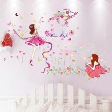 [shijuekongjian] Ballet Dancer Girl Wall Stickers PVC DIY Flowers Bubbles Mural Decal for Kids Room Kindergarten Decoration