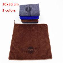 Para bmw mini cooper f54 f56 f55 r60 r61 f60 countryman clubman limpeza de carro toalha microfibra pano secagem