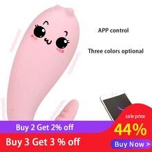KWD Monster wibrator APP Bluetooth g spot masaż silikonowe usb ładowanie bezprzewodowe pilot 8 częstotliwości zabawki erotyczne dla kobiet