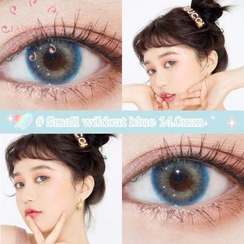 Easysmall Wildcat Contact Lenses for eyes Colored Eye Lenses Color blue small Beauty Pupil Degree option 2pcs/pair prescription easysmall colored contact lenses for eyes colored eye lenses color contact lens beautiful pupil dna four color option 2pcs pair