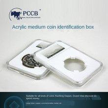 800900 pccb médio caixa de coleta de moedas (médio caixa de identificação/acrílico)