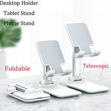 Foldable Desktop Holder Tablet Stand For iPad Pro 11 10.5 10.2 9.7 mini For Samsung Xiaomi Tablet Stand Telescopic Phone Holder