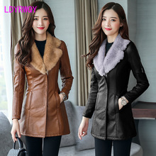 2019 new autumn and winter models fur leather jacket plus cashmere sheepskin long women