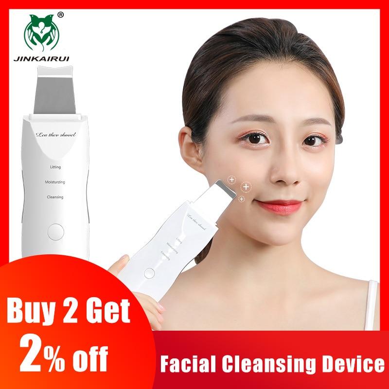 Jinkairui Ultra-sônica Ems Estimulação Muscular Remover Cravo Limpeza Facial Hidratante Elevação Endurecimento Reduzir Rugas