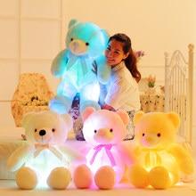 Oso de peluche de felpa con iluminado LED para niños, juguete de animal de peluche de 50cm, almohada, colorido brillante