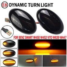 2x ديناميكية LED بدوره أضواء الإشارة علامة الجانب اكسسوارات السيارات لمرسيدس بنز الذكية W450 W452 A Class W168 فيتو W639 W447
