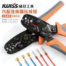 Iwiss IWS-1424A/1424b herramienta de terminal de barril abierto de aislamiento/paquete de tiempo, alicate de prens