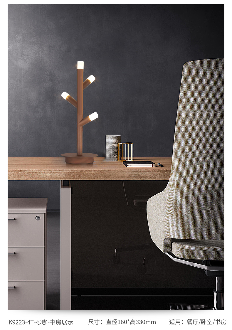 a lâmpada de assoalho preto marrom sala