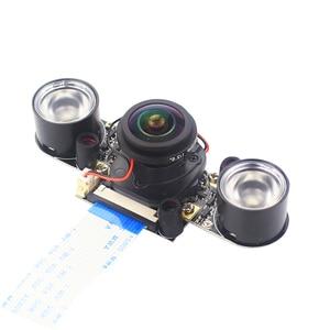 Image 4 - Cámara de visión nocturna Raspberry Pi 4 IR CUT, Focal ajustable, ojo de pez de 5MP, interruptor automático de día noche para Raspberry Pi 3 Mode B +/4B
