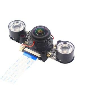 Image 4 - Raspberry Pi 4 IR CUT Camera Night Vision Focal Adjustable 5MP Fish Eye Auto Switch Day Night for Raspberry Pi 3 Mode B+/4B