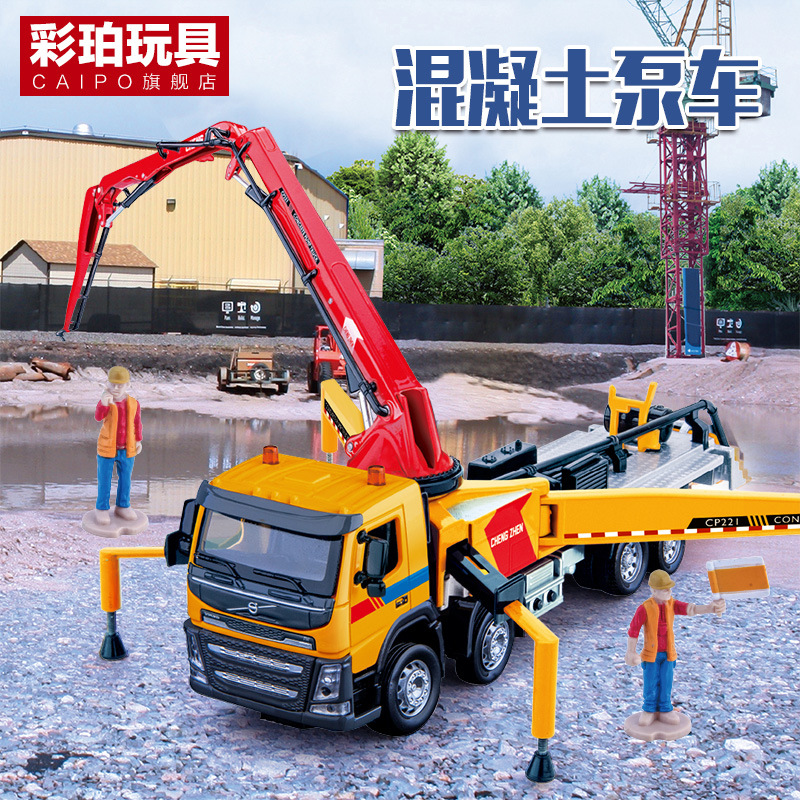 1:50 Alloy Model Car Truck Acousto-optic Concrete Pump Truck Adult Metal Ornaments Children's Christmas New Year Gift Toys