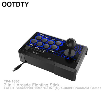 7In1 Retro Arcade Station Game Joystick USB Wired Rocker for PS3/Switch/ANdroid