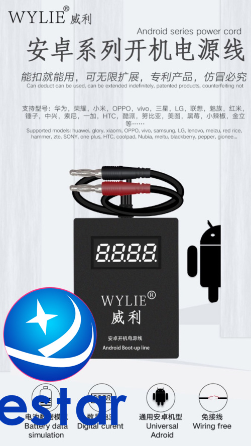 Power Service Boot-up  Dedicated  Cable Line For Android  For Samsung For Huawei Xiaomi Oppo Vivo  Mobile Phone