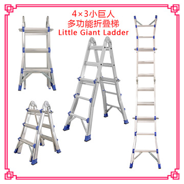 2.86M straight ladder, multifunctional aluminum alloy folding engineering ladder, herringbone ladder, deformable I-shaped ladder