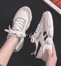 2019 super confident women's sneakers fashion casual outdoor sneakers sturdy and wearable women's walking shoes white sneakers