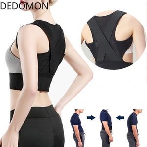 Back Support Posture Corretion