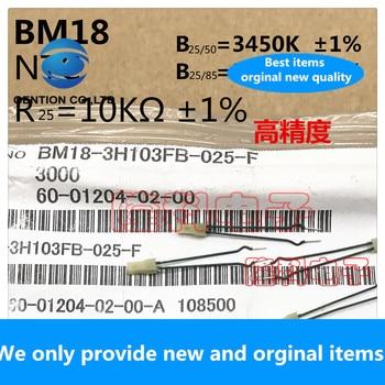 10PCS 100% New original BM18 thermistor 10K B value 3450K high precision 1% BM18-3H103FB-025 original imported