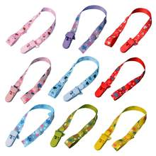 Newborn Baby Pacifier Holder Clip Fruit Print Adjustable Baby Pacifier Dummy Clip Nipple Holder Lanyard Nursing Leash(China)