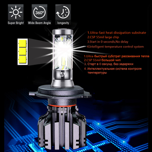 Image 2 - PANDUK LED פנס CSP 16000LM H4 H7 LED H1 H3 H8 H11 LED 3000K 4300K 6000K 8000K 9005 LED 9006 HB3 HB4 881 רכב אור 50W 12V