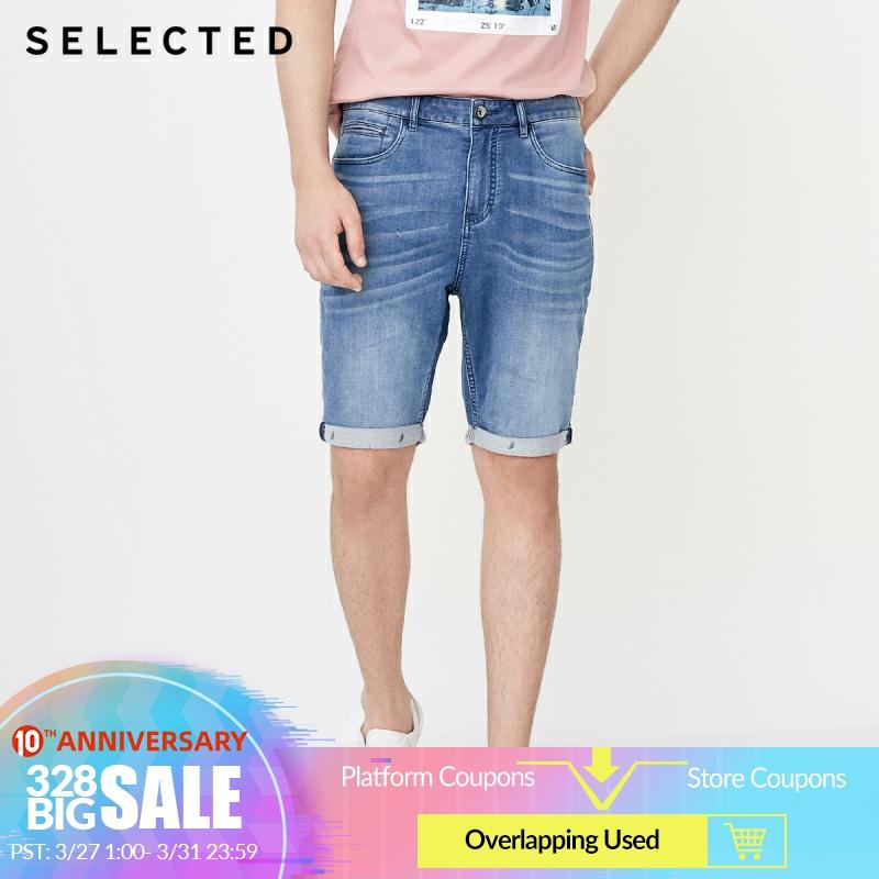 SELECTED Men's Summer Lycra-blend Slim Fit Stretch Denim Shorts C|4182S3519