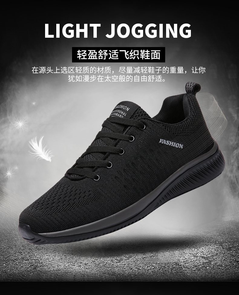 Shoes for Men Summer Mesh Men Sneakers Lace Up Low Top Hollow Footwear Breathable Sale Sport Trainers Zapatillas Hombre 5