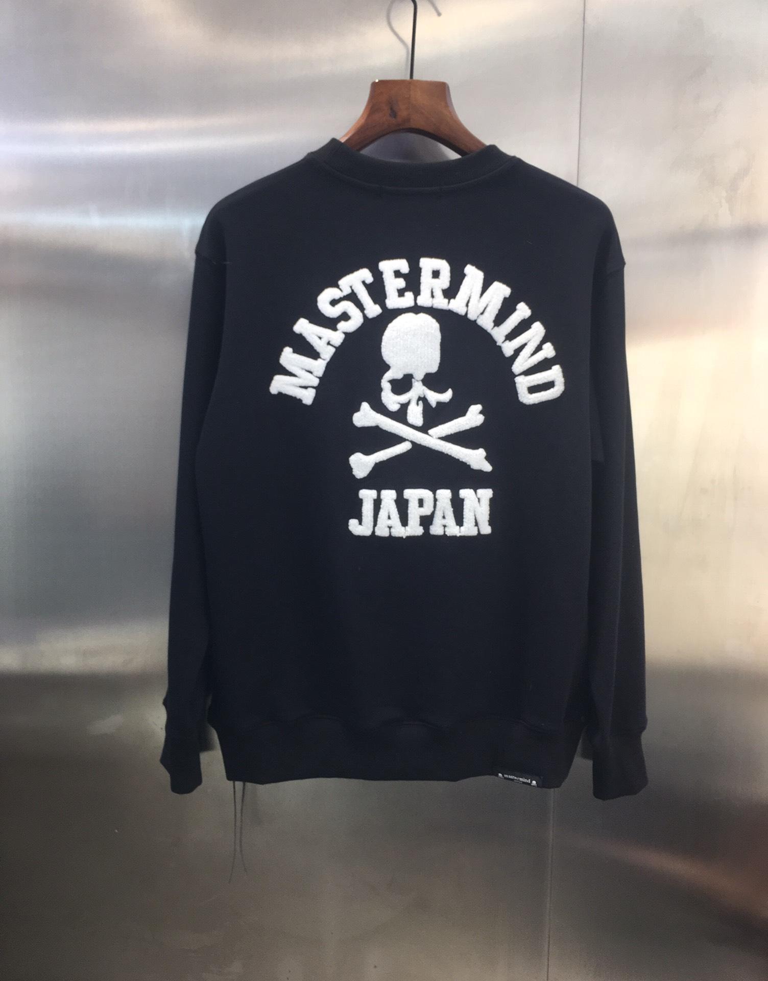 Japan Mastermind MMJ Hoodies Men Women Streetwear Hop Harajuku Xxxtentacion Sweatshirts Skateboard Hoodie