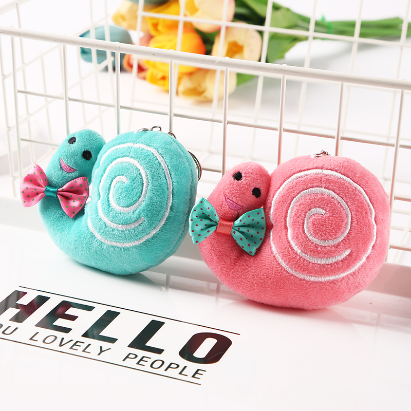Purse Charms Bag Accessary Cute Cartoon Small Plush Pluff Snails Soft Hanging Toy Baby Animal Ring Doll KeyChain Car Decoration