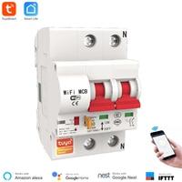 Interruptor de circuito WiFi Smart Life 2P, interruptor automático de sobrecarga, protección contra cortocircuitos, Compatible con Alexa y Google Home