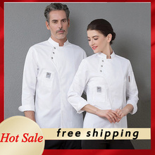 Hot Sale Unisex Chef Uniform Long Sleeve Bakery Restaurant Kitchen Cooking Cloth Waitress Work Wear Double Breasted Chef Jacket