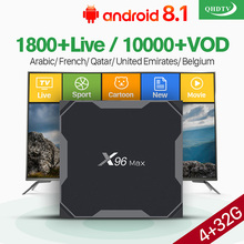 Arabic France IPTV 1 Year QHDTV X96 Max 4+32G Dual-Band WiFi Support BT Android 8.1 S905X2 Dvalin MP2 Netherlands Belgium