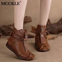MCCKLE Frauen PU Leder Stiefeletten Flats Plissee Damen Zip Plüsch Warme Winterschuhe Damenmode Nähen Retro Short Boot