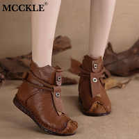 MCCKLE Women Genuine Leather Ankle Boots Flats Pleated Ladies Zip Plush Warm Winter Shoes Female Fashion Sewing Retro Short Boot