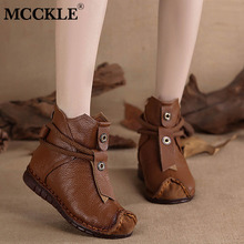 MCCKLE Women PU Leather Ankle Boots Flats Pleated Ladies Zip Plush Warm Winter Shoes Female Fashion Sewing Retro Short Boot