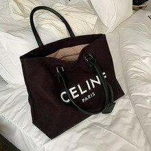 fashion Large size Female Bags Clutch-Strap Messenger-Bag Ha